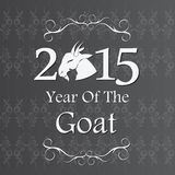 New Year of the Goat 2015 Royalty Free Stock Photo