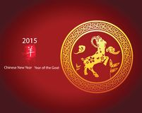 New Year of the Goat 2015. Chinese New Year of the Goat 2015 stock illustration
