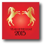 New Year of the Goat 2015. Chinese New Year of the Goat 2015 Royalty Free Stock Photos