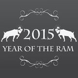 New Year of the Goat 2015 Stock Image