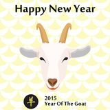New Year of the Goat 2015 Stock Photo
