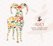 2015 New year of the Goat. 2015 Chinese New Year of the Goat eastern elements composition. EPS10 vector file organized in layers for easy editing Stock Photography