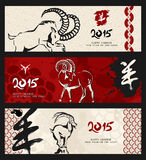 New year of the Goat 2015 chinese vintage banner set. Chinese 2015 New Year of the Goat vintage Asian web banners set. EPS10 vector file organized in layers for Stock Image