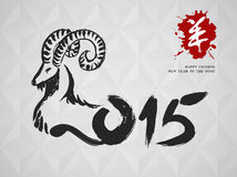 New Year of the Goat 2015 geometric background. New Year of the Goat 2015 Chinese calligraphy and hand drawn animal composition. EPS10 vector file organized in stock illustration