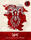 New Year 2015 of the Goat illustration. Chinese New Year 2015 of the Goat calligraphy and hand drawn animal composition. EPS10 vector file organized in layers vector illustration