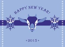 New year goat 2015. Illustration with New Year 2015 symbol of a goat Royalty Free Illustration