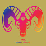 New Year of the Goat 2015. Illustrator Stock Photography