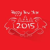 New year 2015 goat logo symbol flat icon Stock Photos