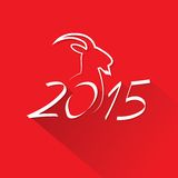 New year 2015 goat logo symbol flat icon. Vector illustration Stock Photo