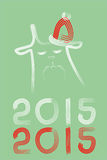 New Year goat. 2015 New Year poster with white sleepy goat in red Santa's hat on green background Vector Illustration