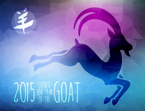 New Year of the Goat 2015 triangle illustration Royalty Free Stock Images