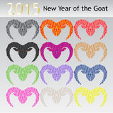 New Year of the goat. Vector illustration of a goat's head in landfills, the symbol of the new year Royalty Free Stock Photo