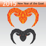 New Year of the goat2. Vector illustration of a goat's head in landfills, the symbol of the new year Royalty Free Stock Images