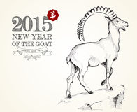 New year of the Goat 2015 vintage card. Vintage New Year of the Goat 2015 retro style and hand drawn animal composition. EPS10 vector file organized in layers Royalty Free Stock Photo