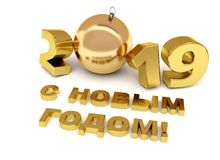 New year gold glossy 3D figures and letters with Christmas decorations on a white background. New year gold glossy 3D figures 2019 with Christmas decorations and vector illustration