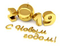 New year gold glossy 3D figures and letters with Christmas decorations on a white background. New year gold glossy 3D figures 2019 with Christmas decorations and stock illustration