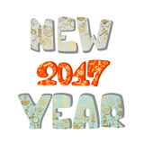 New Year 2017 with golden decorative elements. Inscription New Year 2017 with golden decorative elements on white background, holiday lettering, illustration Stock Images