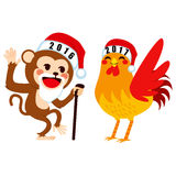New Year Goodbye Concept. Old 2016 Chinese zodiac monkey saying goodbye to 2017 rooster as New Year concept royalty free illustration