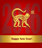 New Year greeting banner with golden paper silhouette of monkey. And ribbon. Red background with gold in wrought paper monkey figure, Chinese character and Stock Photography
