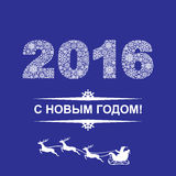 2016 New year greeting blue card. Vector illustrations of 2016 New year of snowflakes greeting card on blue background stock illustration