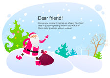 New Year Greeting Card. This greeting card with funny Santa, Green Tree and winter landscape is good to use as a background for your greeting with your own text Stock Photo