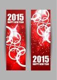New Year greeting card/banner. Illustration of New Year greeting card/banner design royalty free illustration