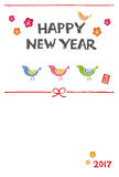 New year greeting card for 2017. With birds illustration Stock Photo