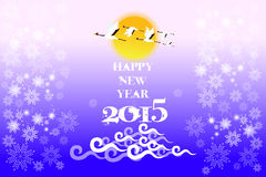 New year greeting card of birds scenery flying the sky - eps10 illustration Royalty Free Stock Photography