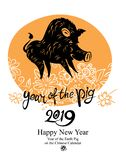 Earth Pig on the Chinese Calendar. New Year greeting card. 2019. royalty free illustration