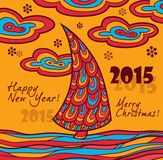 New Year greeting card 2015 with Christmas. New Year card 2015 with Christmas tree. Vector illustration vector illustration