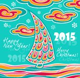New Year greeting card 2015 with Christmas. New Year card 2015 with Christmas tree. Vector illustration Stock Photo