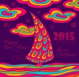 New Year greeting card 2015 with Christmas Stock Photo