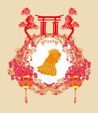 New Year greeting card design. Year of rooster - New Year greeting card design Stock Image