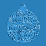 New Year greeting card in the form of patterned ball with inscription. Royalty Free Stock Photos