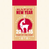 New year greeting card with goat. Vector illustration Royalty Free Stock Photography