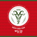 New year greeting card with goat. Vector illustration Royalty Free Stock Photos