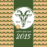 New year greeting card with goat. Vector illustration vector illustration
