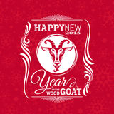 New year greeting card with goat Royalty Free Stock Photography