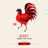 New Year Greeting Card with Hand Drawn Rooster Stock Photos