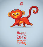 New Year greeting card with Monkey. Vector illustration of monkey, symbol of 2016 year on the Chinese calendar Stock Image