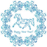 New Year 2014 greeting card Royalty Free Stock Photo