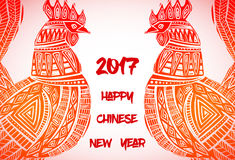 New Year greeting card with Red Rooster. Chinese new year 2017 - Rooster Year. Vector illustration Stock Photo