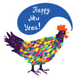 New Year greeting card with rooster royalty free illustration