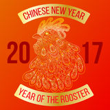 New year greeting card 2017. New year greeting card. Rooster - symbol of the year 2017, hand drawing illustration. Vector Stock Images
