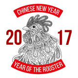 New year greeting card 2017. New year greeting card. Rooster - symbol of the year 2017, hand drawing illustration. Vector Stock Photography
