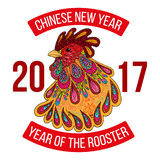 New year greeting card 2017. New year greeting card. Rooster - symbol of the year 2017, hand drawing illustration. Vector Royalty Free Stock Image