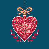 New year greeting card in the shape of a heart. Russian Cyrillic font. Royalty Free Stock Photo