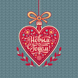 New year greeting card in the shape of a heart. Russian Cyrillic font. Royalty Free Stock Photography