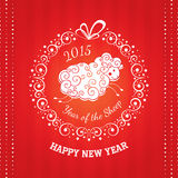New year greeting card. With sheep vector illustration Stock Photography