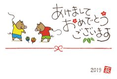New year greeting card with wild boars playing spinning top toys. For year 2019 / translation of Japanese `Happy New Year royalty free illustration